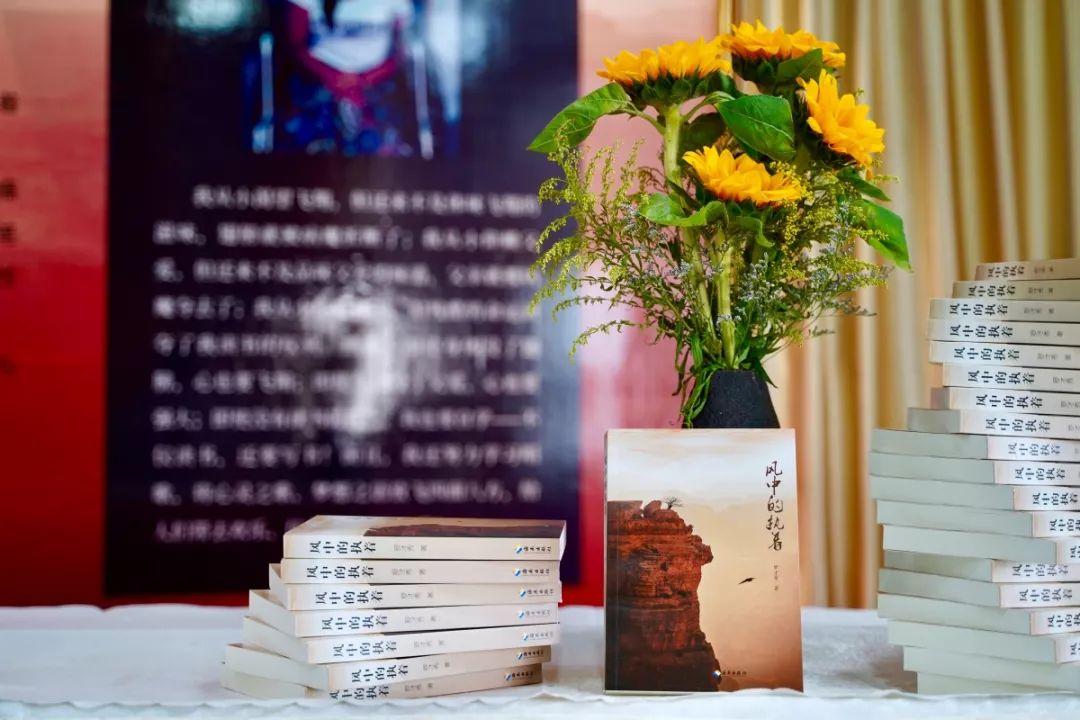 乐东举行《风中的执着》新书推介会 本土作家讲