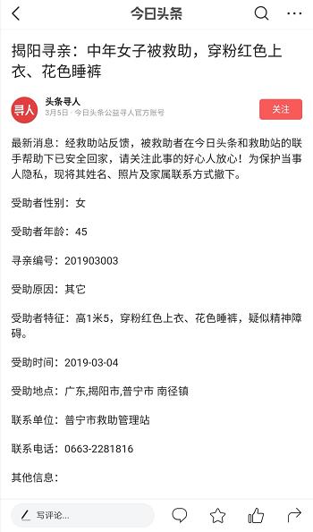 http://www.elejy.com/tiyuyundong/5581.html
