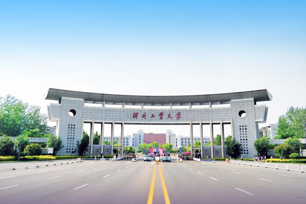 红桥区河北工业大学红桥校区_易发五金网