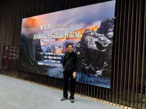 美国华裔杰出摄影家梁光俊博士- Compatibility Mode 2019-06-16 09-43-14.jpg