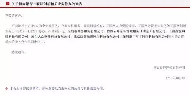 http://www.qwican.com/caijingjingji/1189962.html