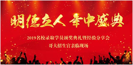 http://www.jiaokaotong.cn/chuguoliuxue/141175.html