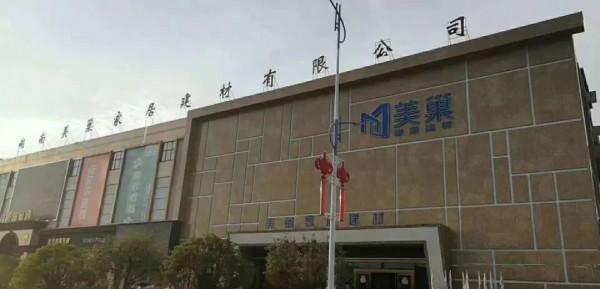 http://www.aeonspoke.com/hulianwang/144004.html