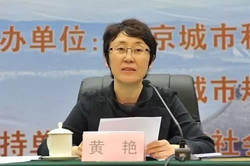 黄艳曾给习近平介绍北京规划