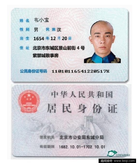 泗县身份办理号码_身份证号号码含义_给个身份证号码