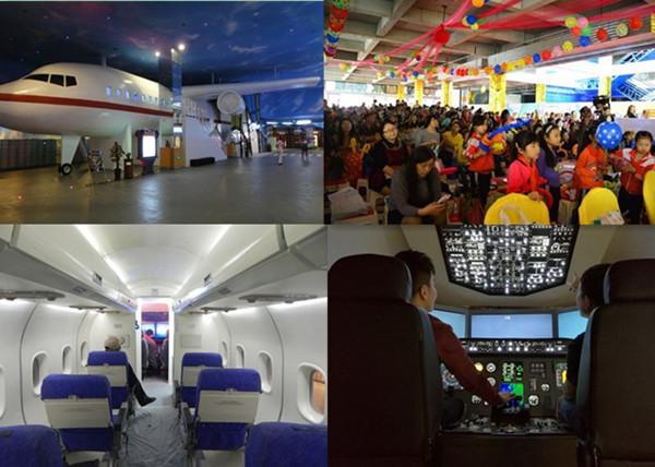 优乐小镇儿童职业体验民航飞机馆高科技飞行模拟器