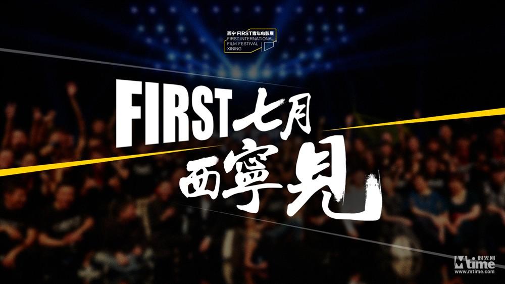 关注中国独立电影!陈坤每年捐50万扶持纪录片创作