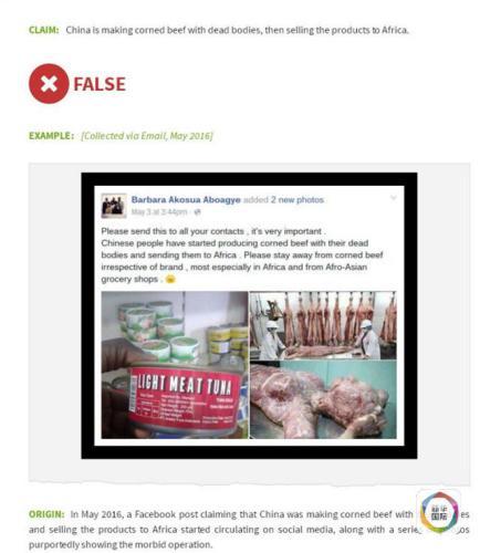 中国向非洲卖人肉?看赞比亚小报是如何造谣的