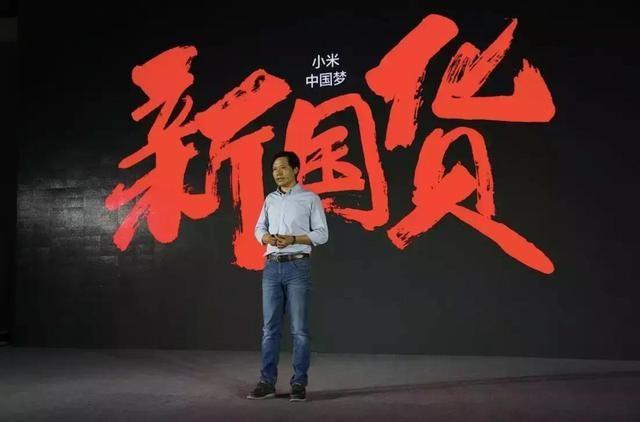 小米无人机本月将发布:年轻人的第一款 售价超低