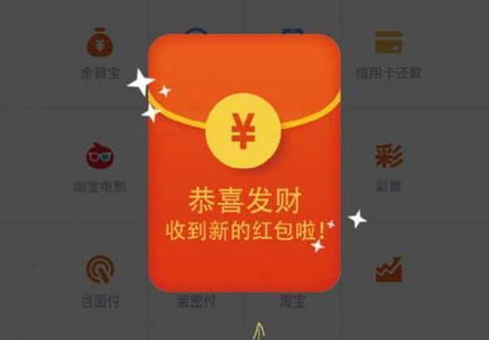 微信支付宝未实名用户7月1日起无法收红包转账 图