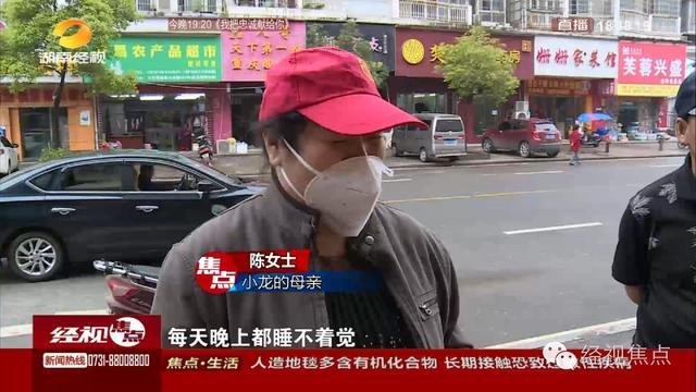男子被传销洗脑后消失父母寻儿跑遍半个中国