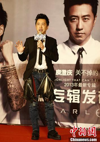 庾澄庆被曝求婚成功 好友:他交女友后脾气变好【星看点】