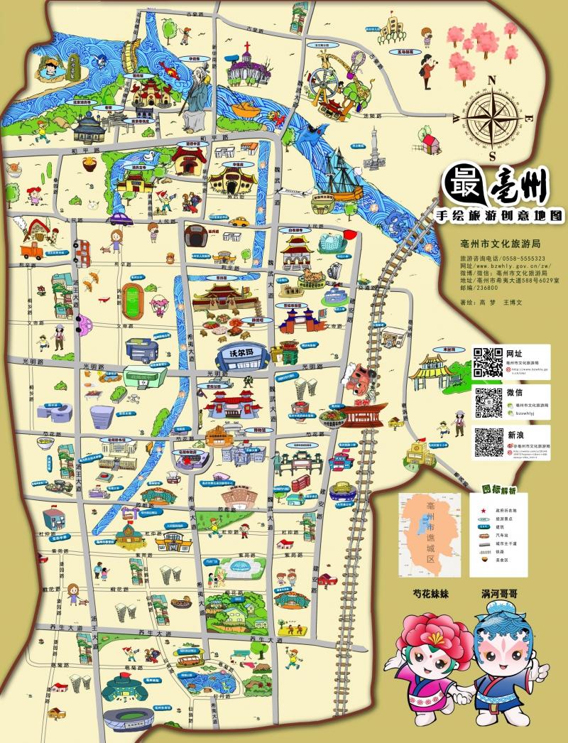 最亳州动漫风手绘旅游创意亳州风景地图出炉 凤凰安徽