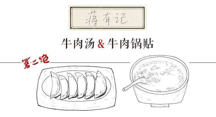秦淮河畔,7家老店16种小吃搭配出的双倍香艳