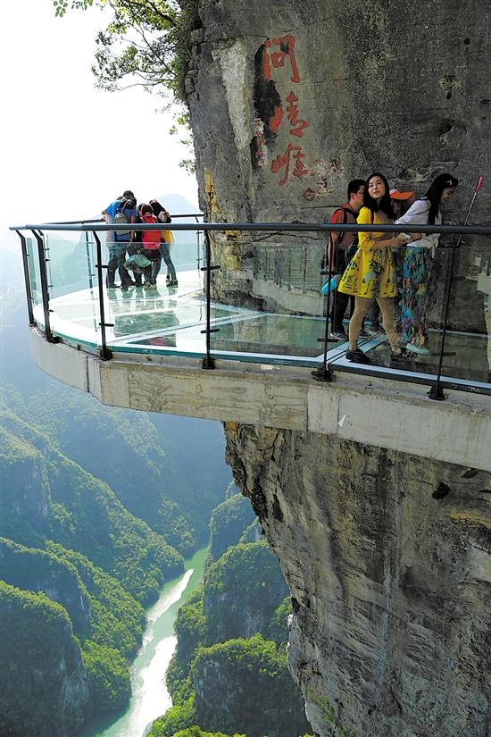 旅游  云阳龙缸国家地质公园,位于重庆市云阳县境内东南隅,是喀斯特