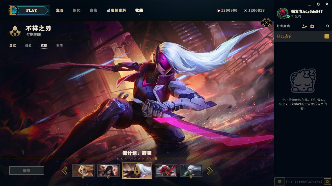 源计划任务详情公告-英雄联盟官方网站-腾讯游戏