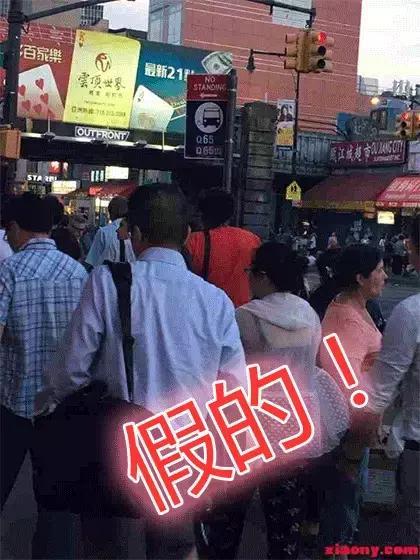 """【星娱TV】独家揭秘:我们是怎么""""捉""""到宋喆的!"""