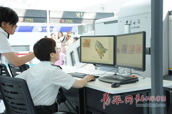 """物品检查系统在青岛邮轮母港客运中心旅检大厅海关旅检通道""""上岗执勤"""""""