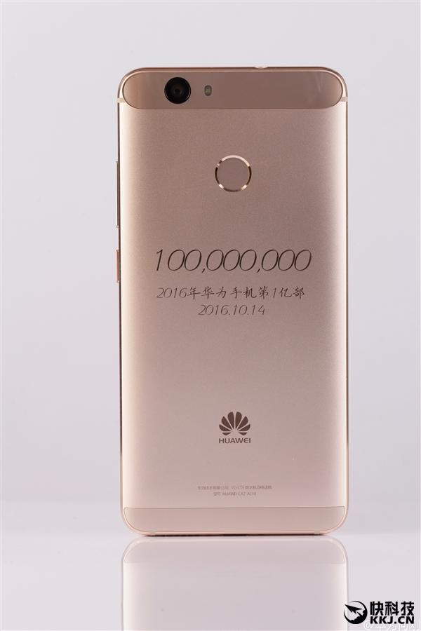 超高清大图:这就是华为2016年第1亿部手机!珍藏版nova