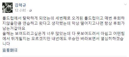 EDG阿布终澄清Deft胖离队传闻S7全华班计划或流产!