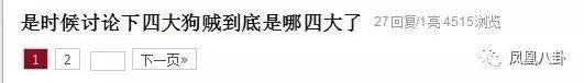 高圆圆贾静雯林志玲张梓琳…谁才是直男审美的NO.1?