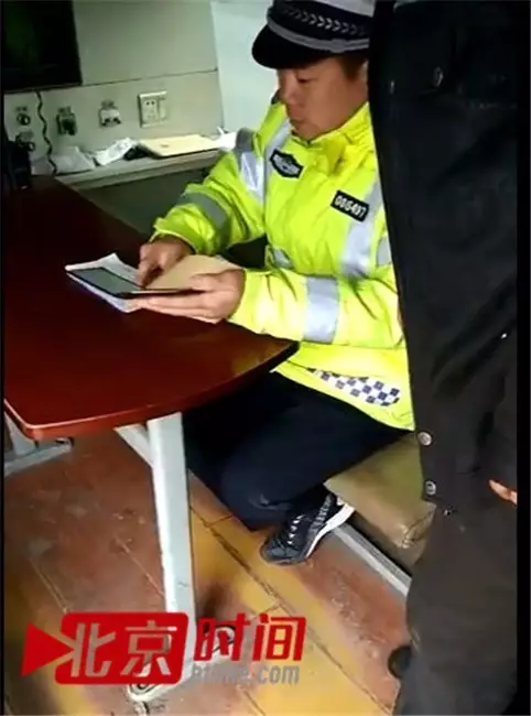 山东一交警查酒驾收5000元放行 交警队:这是押金