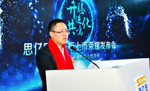 外贸快车4.0引领智能外贸网络营销新时代滚动第3张