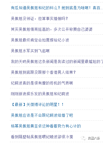 花10个亿送婆婆大金龙 吴佩慈真的要嫁入豪门了?