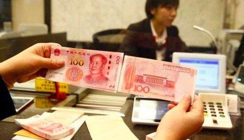 我国在实现经济总量超1万亿元人民币