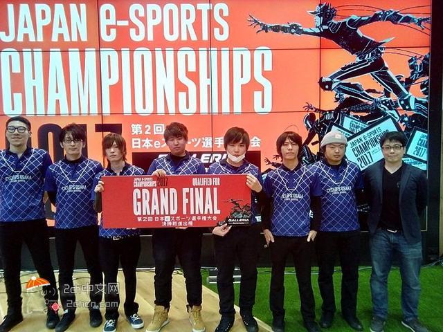 日本网民评论:参加电竞比赛的只有一支队伍,于是该队不战而胜