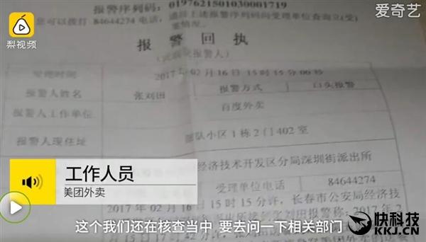 监控:网曝美团外卖小哥偷百度外卖小哥电瓶