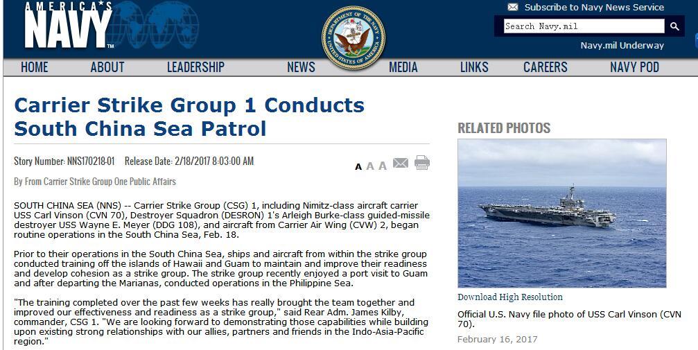 美国核动力航母编队驶入南海 系特朗普上台后首次