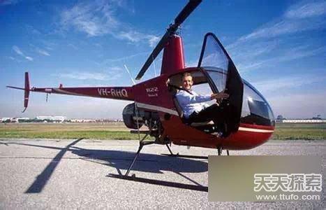最大航程可达1270公里,飞机上具备gps导航定位系统,自动驾驶,盲降设备