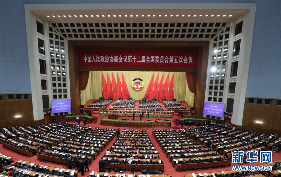 (两会·政协开幕)(2)全国政协十二届五次会议开幕