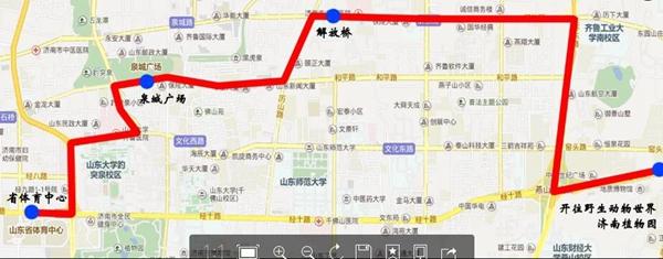 运行路线3