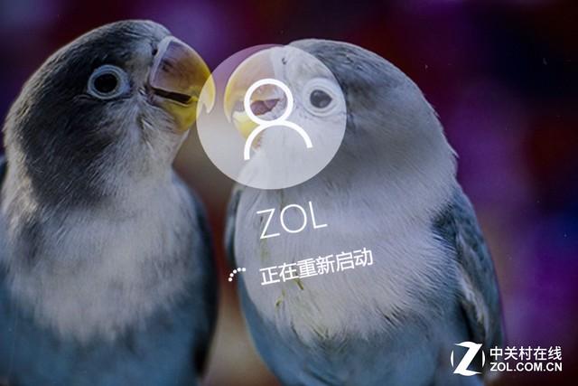 Windows平板轻应用中柏EZPad 6评测