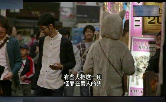 日本女人真实生活曝光 国人看后羞红脸  - lwsfliang-   缘分博客
