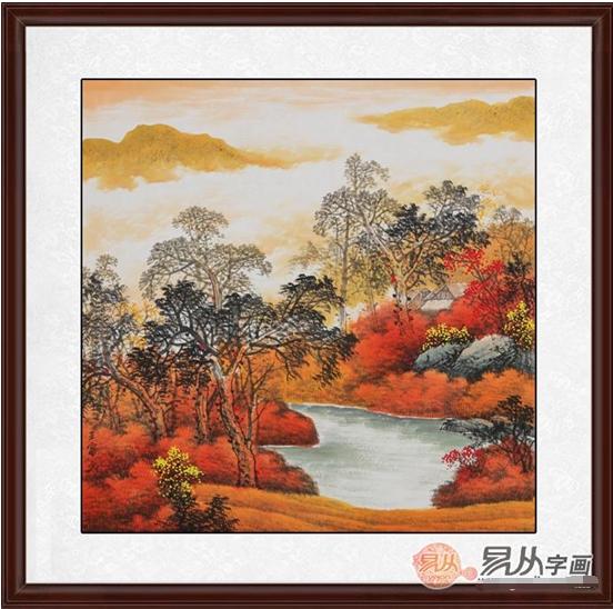 客厅餐厅风景画王宁斗方山水画作品《秋韵》作品来源:易从网