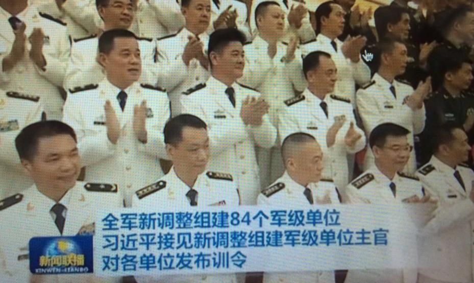 《新闻联播》释放重要信息:辽宁舰原舰长将有重任