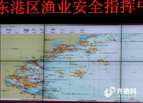 海上救助更高效 日照东港区渔业应急指挥中心平台启用