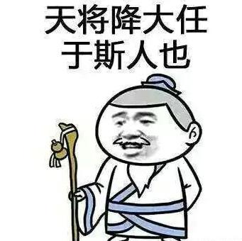 动漫 简笔画 卡通 漫画 手绘 头像 线稿 341_340