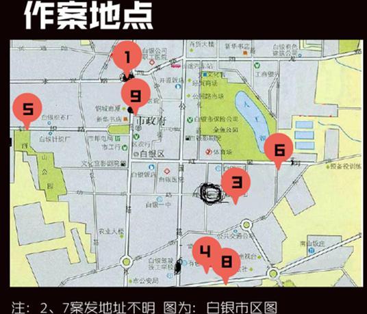 今年4月爆出的川师大室友杀人案死者芦海清被白银老乡滕飞砍了50多
