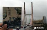"""""""从小就在八一桥边上长大的我,几乎每个儿童节都会在桥头照相。""""1987年的儿童节,2岁半的喻坤第一次在八一桥头合影。转眼过去将近30年,这个习惯一直保存了下来。直到2015年,下正街地块拆迁改造,喻坤不得不离开了自己熟悉的八一桥。"""