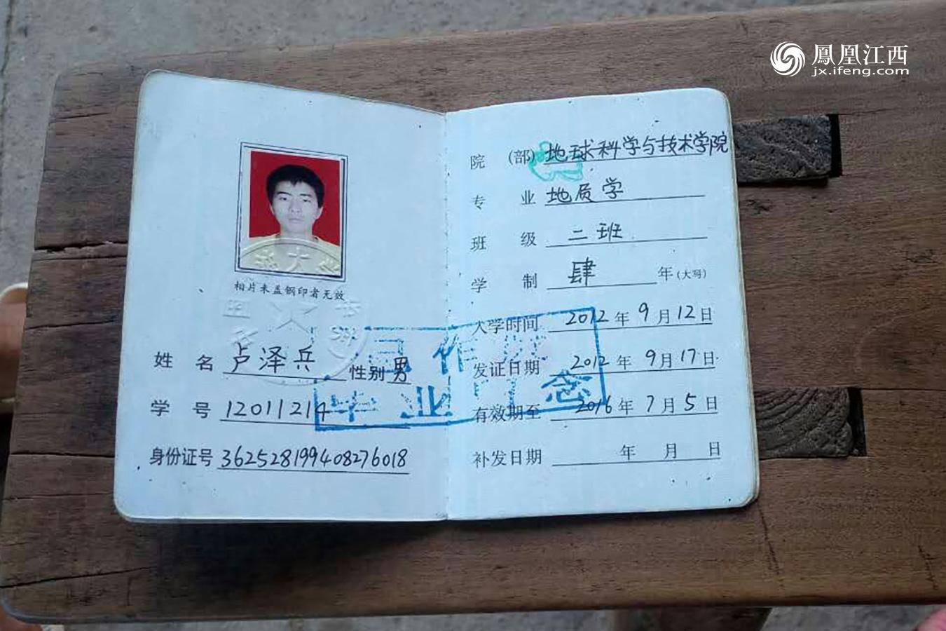 南昌大学抚州医学院临床医学2016