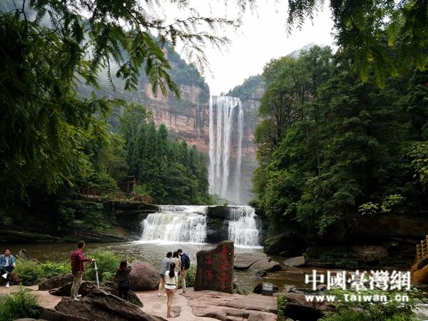 组图:2016全国重点网媒重庆行之游江津四面山