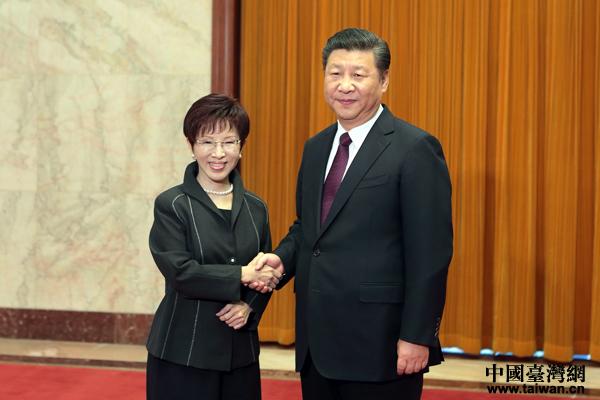 习近平总书记会见中国国民党主席洪秀柱。(中国台湾网于斯文摄)