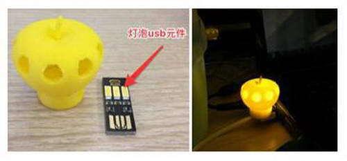 3D One设计的小苹果灯