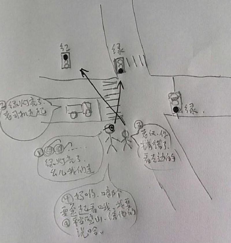 网友手绘漫画反映红绿灯设置bug 璧山交巡警半小时内整改