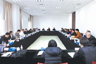 二月十三日,北京市纪委、市监委机关干部第二期培训班开班。图为第四组讨论现场。(郭毅 摄)