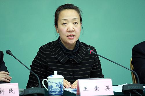 中国福彩发行管理中心原主任王素英(女)被查(图)